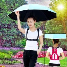 可以背hu雨伞背包式hu户外防晒头顶太阳伞钓鱼伞帽带宝宝神器