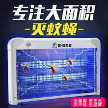 灭蚊灯hu蝇灯餐厅用ng用灭苍蝇灯驱蚊电击式诱蚊电蚊灯