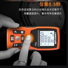 激光红hu线测量尺电ng持测量仪器高精度激光尺量房尺子