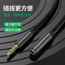 潮工坊huaux音频ng长线音频加长线转接头手机电脑加长连接线aux插头3.5m