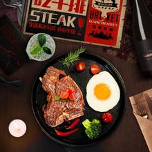 当顿庄hu 整切T骨ao片 新鲜生鲜牛肉牛扒1000g套餐