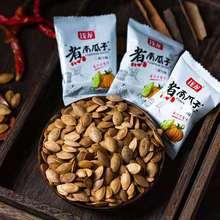 钱龙水hu五香卤汁香an00g独立(小)包装办公休闲(小)零食110g