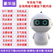 婴宝宝hu教机益智能yi音乐儿歌播放器可充电下载学习机