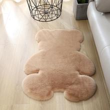 网红装hu长毛绒仿兔yi熊北欧沙发座椅床边卧室垫