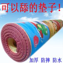 爬行垫hu用宝宝泡沫yi榻米卧室地板爬爬垫踏踏米房间卡通地毯