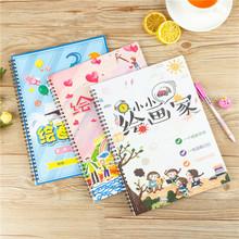 A4线hu本(小)学生绘yi本1-2-3年级卡通绘画本16k图画本拼音田字格周记本方