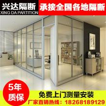 杭州办hu室隔断高隔yi百叶透明钢化墙铝合金屏风