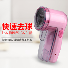 [huoyidai]充电式剃毛球器毛球修剪器刮吸除毛