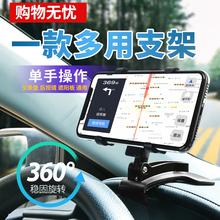汽车载hu表台导航座pn视镜遮阳板卡扣通用多功能夹子