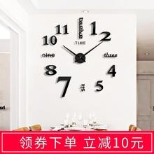 免打孔huiy钟表北pn简约静音创意大挂钟客厅艺术时尚玻璃时钟