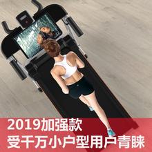 家用式hu型静音室内pn你机械走步机折叠多功能健身器材