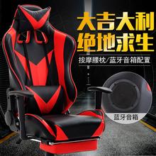包邮whug可躺电脑pn游戏座椅网吧网咖竞技赛车椅办公椅
