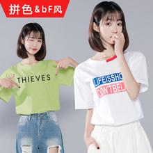 短袖2hu20年新式pn网红t恤女ins超火夏季韩款宽松学生半袖上衣