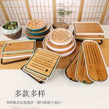 家用日hu竹制托盘功pn圆形陶瓷茶盘储水大(小)号新品干泡台茶道