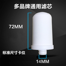 3只装huOH-02ua心 自来水笼头净水器滤芯(小)型水过滤器替换滤芯