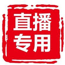 宜兴紫hu花盆 兰花ua景盆 直播专拍