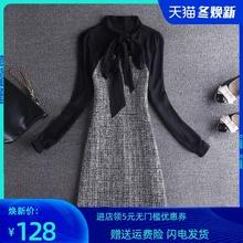 女雪纺hu冬长袖收腰ua020新式气质显瘦长式打底裙子