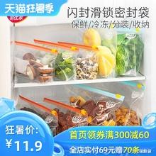 易优家hu品密封袋拉ua锁袋冷冻专用收纳袋家用冰箱加厚