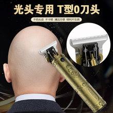 嘉美油hu雕刻电推剪ua光头发0刀头刻痕专业发廊家用
