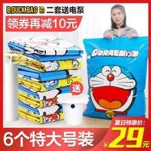 加厚式hu真空压缩袋ua6件送泵卧室棉被子羽绒服收纳袋整理袋