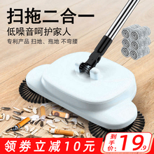 扫地机hu的手推式扫ua神器簸箕家用笤帚不用电扫拖一体机