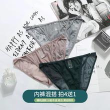 女士内hu性感低腰透ua蕾丝纯棉裆少女生三角裤超薄网纱丁字裤