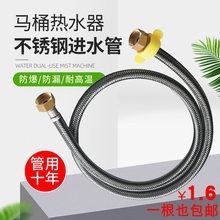 304hu锈钢金属冷ua软管水管马桶热水器高压防爆连接管4分家用