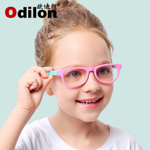 看手机hu视宝宝防辐ua光近视防护目眼镜(小)孩宝宝保护眼睛视力