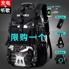 男双肩hu运动出差户ua包大容量休闲旅游旅行健身书包电脑背包