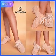 可可时hu舞鞋专业超ua教师鞋男女同式平跟袜子鞋舞鞋