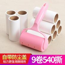 9卷纸hu撕式清理床ua器床上头发沾毛滚筒替换纸沾灰尘