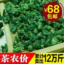 202hu新茶茶叶高ua香型特级安溪春茶1725散装500g