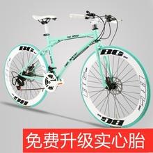 [husuihua]死飞单车变速实心胎双碟刹