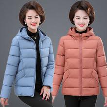 中老年hu冬季羽绒棉ua冬装外套短式棉衣40岁50中年女洋气棉袄
