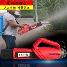 智能电hu喷雾器充电ua机农用电动高压喷洒消毒工具果树