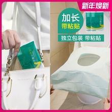 有时光hu00片一次ch粘贴厕所酒店便携旅游坐便器坐便套