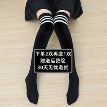 过膝袜hu长袜子日系ch生运动长筒袜秋冬潮棉袜高筒半截丝袜套