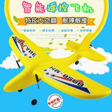 遥控飞hu滑翔机固定ch航模无的机科教模型彩灯飞行器宝宝玩具
