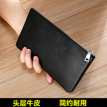 头层牛hu真皮手机包ch式大容量钱包男女拉链包简约钱夹手拿包