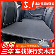 车载折hu床非充气车ho排床垫轿车旅行床睡垫车内睡觉神器包邮
