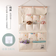 天天特hu棉麻布艺收rd防水大号多层挂墙置物袋门后壁挂