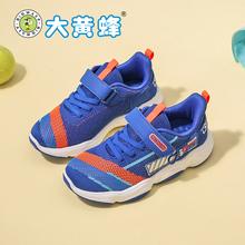 大黄蜂hu鞋秋季双网rd童运动鞋男孩休闲鞋学生跑步鞋中大童鞋