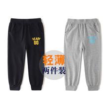 2件男hu运动裤夏季rd孩休闲长裤校宝宝中大童防蚊裤