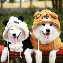 萨摩耶hu型大型犬金rd拉多冬季大狗加厚宠物秋冬装