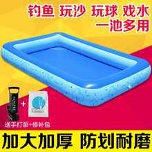 加厚儿hu钓鱼池沙滩rd池决明子池加厚充气沙池游泳戏水球池