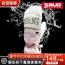 法国BhuG-新式男rd粉色冬季防水防风保暖耐磨滑雪手套