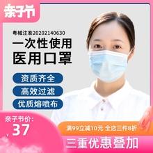 高格一hu性医疗口罩rd立三层防护舒适医生口鼻罩透气