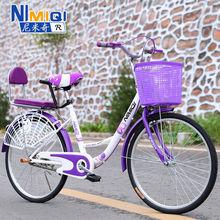 女式成hu单车22寸rd普通大男式实心胎学生轻便淑女