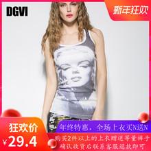 DGVhu女欧洲站2rd夏季新式的物身潮牌无袖上衣染色瑕疵
