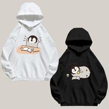 灰企鹅ぺんちゃん可爱hu7情包日系rd女加绒带帽卫衣连帽外套